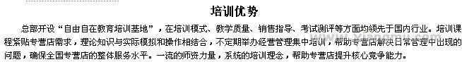 自由自在休闲食品:中国进口食品专营第一品牌_13