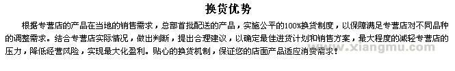 自由自在休闲食品:中国进口食品专营第一品牌_14