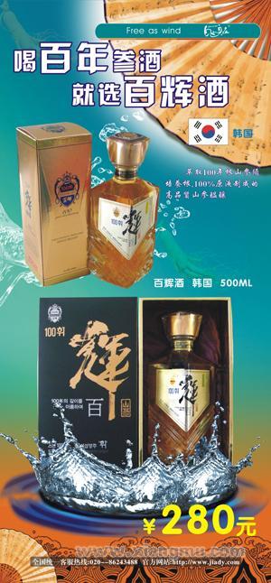 自由自在休闲食品:中国进口食品专营第一品牌_23