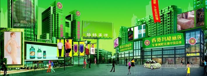 香港玛格丽莎瘦身减肥:创中国的世界名牌_7