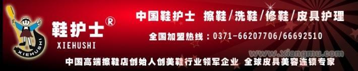 鞋护士美鞋坊连锁店:行业领导品牌_1