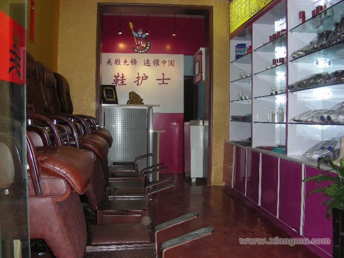 鞋护士美鞋坊连锁店:行业领导品牌_28