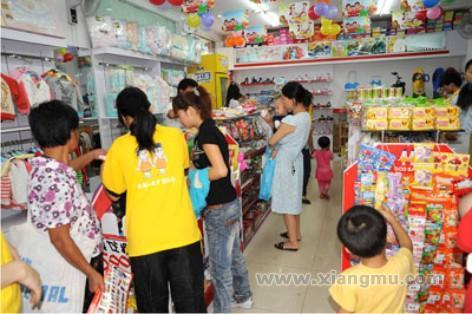 中国连锁企业著名品牌——天福连锁便利店招商加盟_2