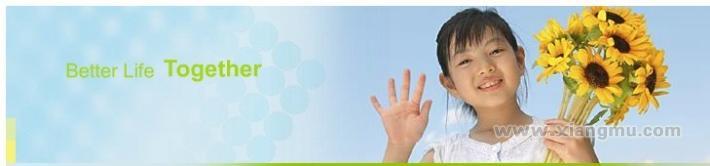 央企國有控股企業集團旗下品牌——華潤萬家連鎖超市招商加盟_1