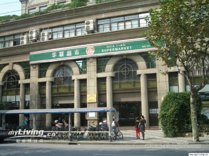 世纪华联连锁超市招商加盟_6