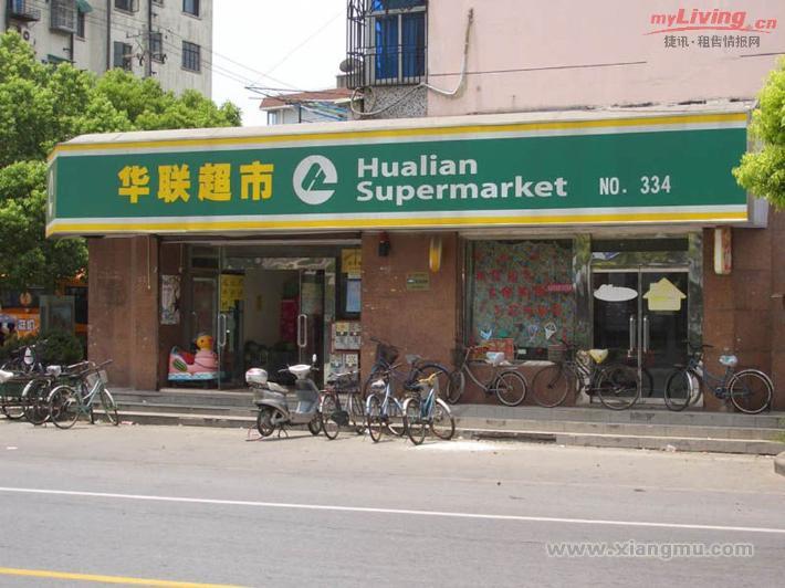 世纪华联连锁超市招商加盟_8
