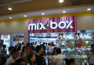 MIX-BOX(美爆)女孩用品潮流店:中国受大学生欢迎TOP品牌_15