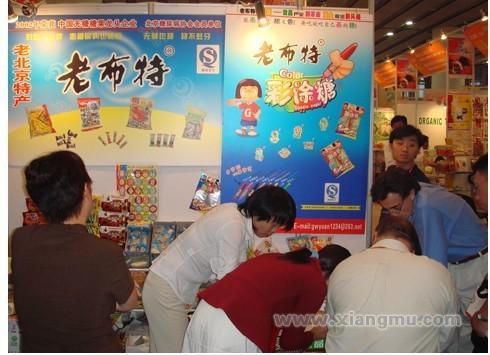 老布特木糖醇无糖健康食品专卖连锁店:国内健康食品大品牌_2