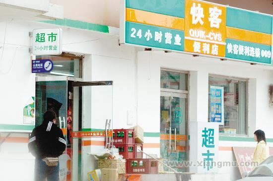 联华快客便利连锁店招商加盟_1