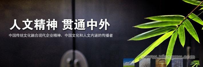 晨光文具:行业内公认的品牌_10