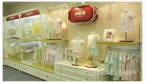 瑞婴宝妇幼婴童用品连锁专卖店招商加盟_6