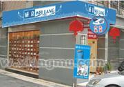 威浪香薰洗鞋连锁店:中国著名连锁品牌_18