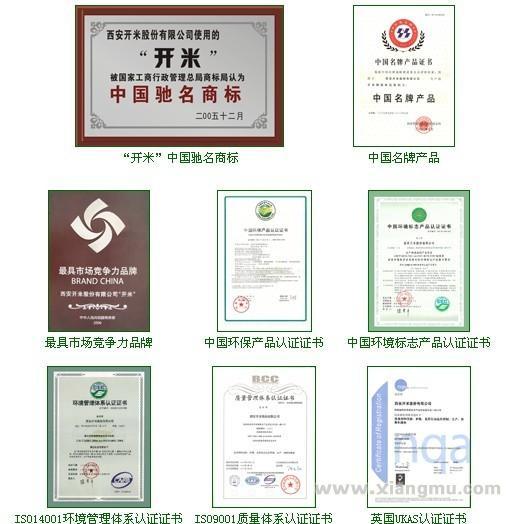 开米环保专卖店:最具市场竞争力品牌_3