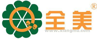 全美节能环保生活用品超市:做中国创意专家品牌_14