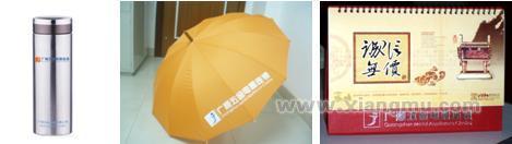 广顺五金电器连锁:打造行业典范_6