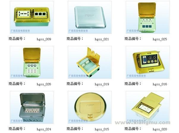 广顺五金电器连锁:打造行业典范_7
