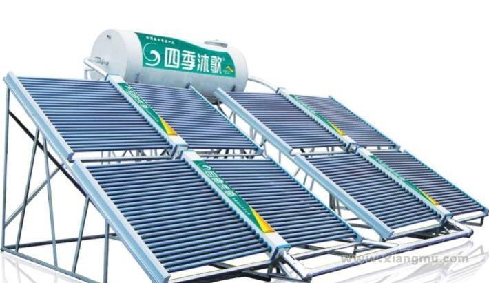 四季沐歌太阳能,太阳能供地暖专家!_7