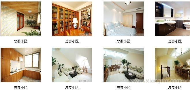 实创装饰——中国十大著名装饰企业_13
