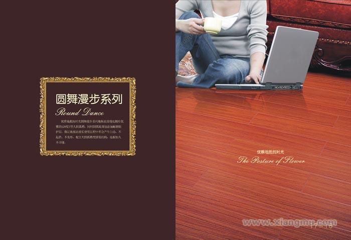 赛欧地板——中国著名品牌_12