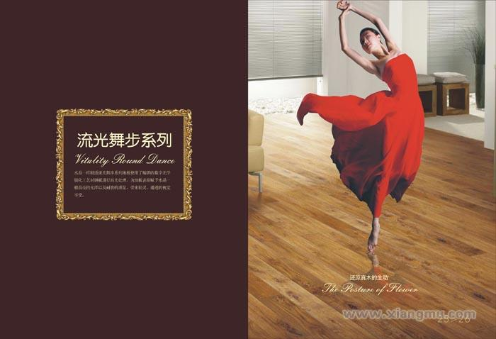 赛欧地板——中国著名品牌_16