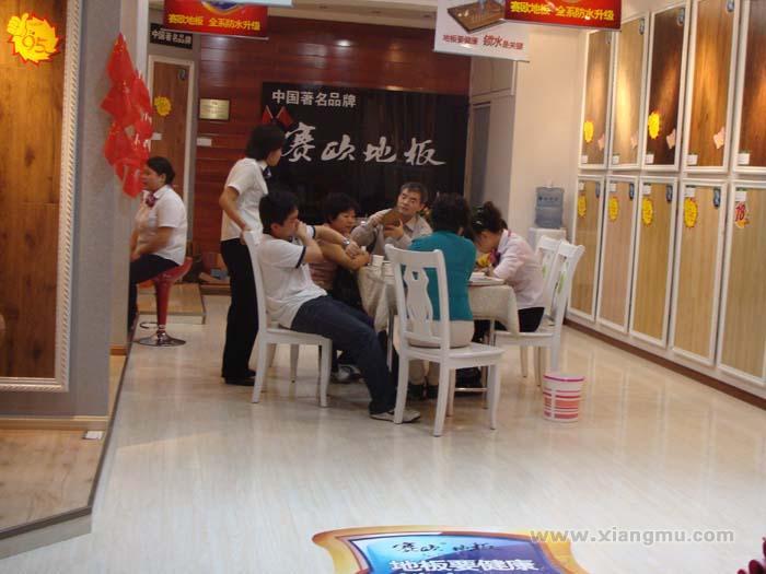 赛欧地板——中国著名品牌_20