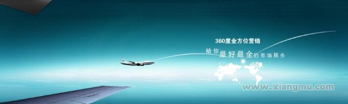 雅迪电动车——中国驰名商标、行业领军品牌_7