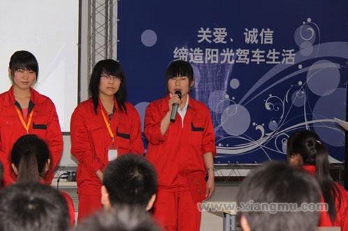 安莱汽车美容装饰:中国汽车后市场的航母企业_2