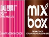 MIX-BOX(美爆)女孩用品潮流店