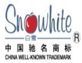白雪文具——中国制笔行业最具影响力的品牌之一