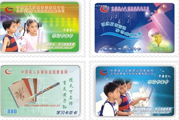 鼎育人远程教育学习网:中国远程教育十大影响力品牌_9