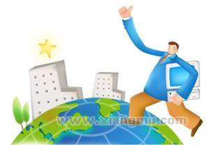 鼎育人远程教育学习网:中国远程教育十大影响力品牌_11