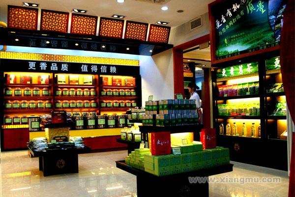 打造中国有机茶连锁品牌——更香茗茶连锁专卖店诚邀加盟!_4