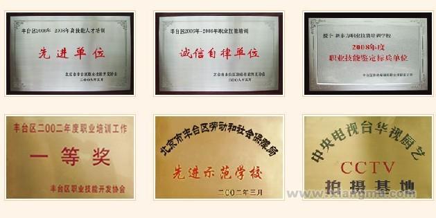 新东方烹饪培训全国火爆招商加盟!_8