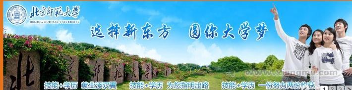 新东方烹饪培训全国火爆招商加盟!_7