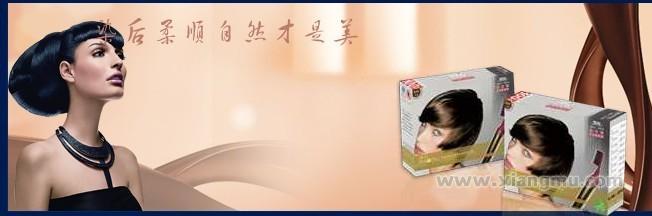 荣获三项国家专利,中国著名品牌——飘度染发梳招各地市代理专卖店_1