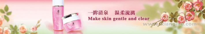 中国美妆业领航品牌——小家碧玉个人护理化妆品连锁店全国特许加盟_5