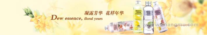 中国美妆业领航品牌——小家碧玉个人护理化妆品连锁店全国特许加盟_8