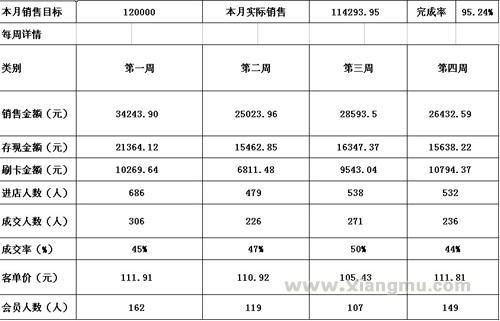中国美妆业领航品牌——小家碧玉个人护理化妆品连锁店全国特许加盟_12