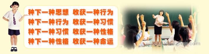 华夏少儿口才:教育理念深入人心_9