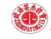 政法英杰司法考试培训?#34892;?#20998;校加盟