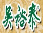 吴裕泰茶业