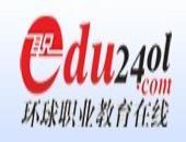 环球职业教育在线:十佳网络教育机构