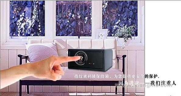 中国特许品牌潜力50强——美加美家用隐形保险箱诚征各地代理商加盟_2