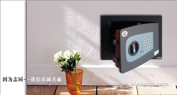 中国特许品牌潜力50强——美加美家用隐形保险箱诚征各地代理商加盟_4