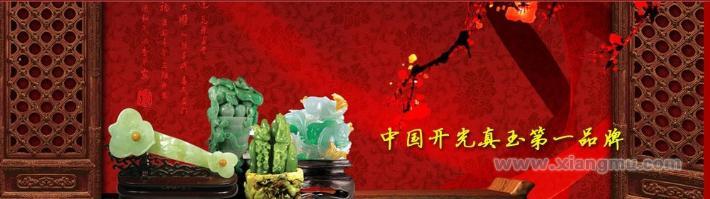 中国开光真玉——福圣真玉连锁专卖店招商加盟_5