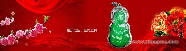 中国开光真玉——福圣真玉连锁专卖店招商加盟_6