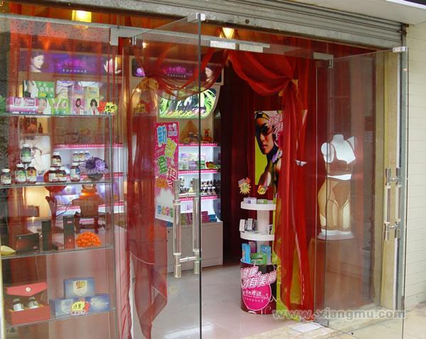 中国女性私密保养——女性密语保养用品连锁专卖店招商加盟_3