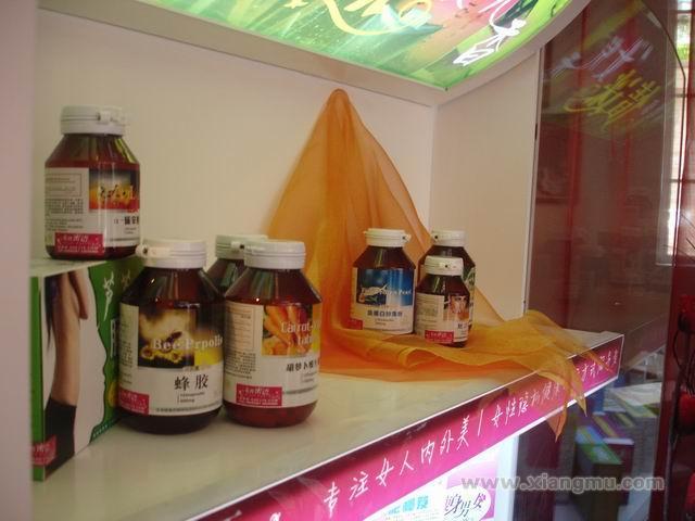 中国女性私密保养——女性密语保养用品连锁专卖店招商加盟_6