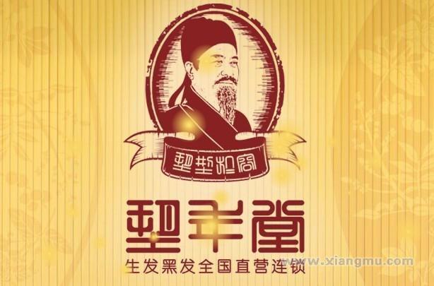 青丝雅集生黑发直营连锁店全国招商加盟_4