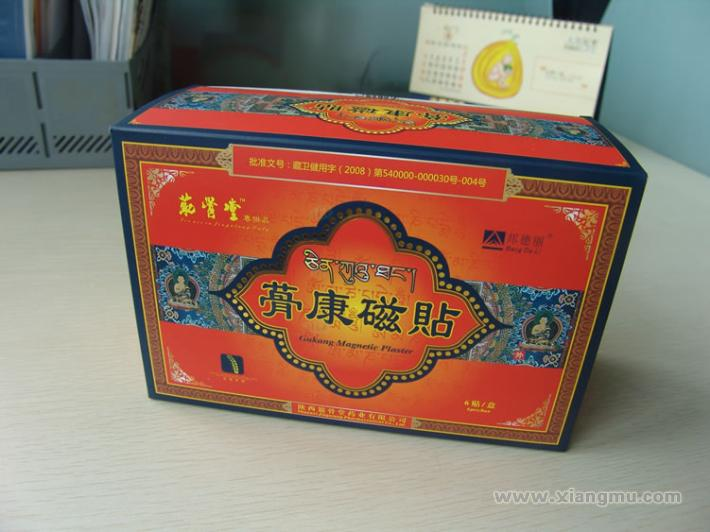 中醫藥骨病康復品牌——筋骨堂藥業直營連鎖店全國招商加盟_3